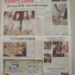 2007年1月24日朝刊、リヨン・エディションです。